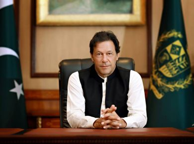 Photo of Prime Minister of Pakistan, Imran Khan
