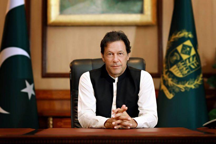 Photo of Prime Minister of Pakistan, Imran Khan